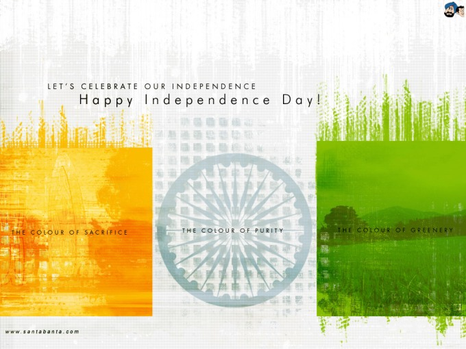Celebrate the Independence !!!